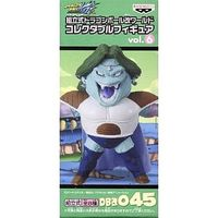 World Collectable Figure - Dragon Ball / Zarbon