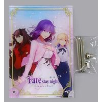 Animate Cafe Limited - Fate/stay night / Saber & Rin