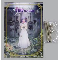 Animate Cafe Limited - Fate/stay night / Sakura Matou