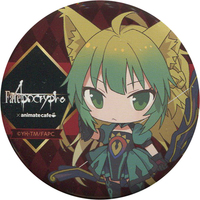 Trading Badge - Fate/Apocrypha / Archer