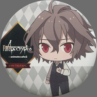 Trading Badge - Fate/Apocrypha