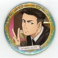 Badge - Yuri!!! on Ice / Yuri & Otabek Altin