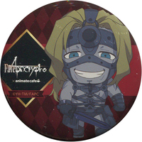 Trading Badge - Fate/Apocrypha / Spartacus (Fate Series)