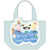 Lunch Bag - Sanrio / Yuri Plisetsky