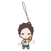 Rubber Mascot - Haikyuu!! / Date Tech High School