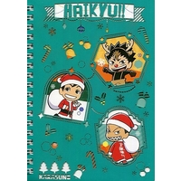 Notebook - Haikyuu!! / Karasuno High School