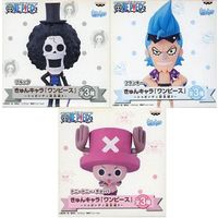 (Full Set) Figure (Kyun-Chara) - ONE PIECE / Brook & Chopper & Franky