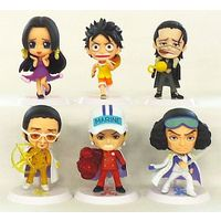 (Full Set) Figure (Kyun-Chara) - ONE PIECE