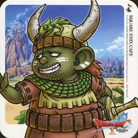 Coaster - Dragon Quest