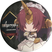Trading Badge - Fate/Apocrypha / Frankenstein's Monster (Fate)