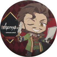 Trading Badge - Fate/Apocrypha / William Shakespeare (Fate Series)