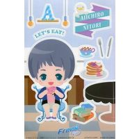 Wall Stickers - Free! (Iwatobi Swim Club) / Nitori Aiichirō