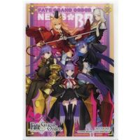 Meltlilith (Fate Series) Items | Buy from Goods Republic