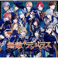 Theme song - Character song - B-Project: Kodou*Ambitious