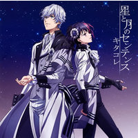 Theme song - Character song - B-Project: Kodou*Ambitious / Kitakore & Thrive & Moons