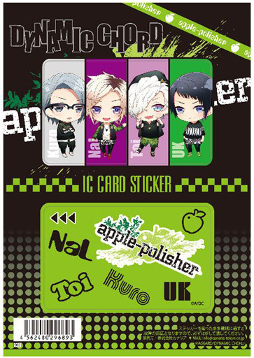 Card Stickers - DYNAMIC CHORD