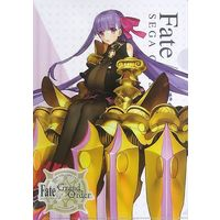 Plastic Folder - Fate/Grand Order / Passionlip  (Fate Series)