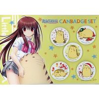 Badge - Little Busters!