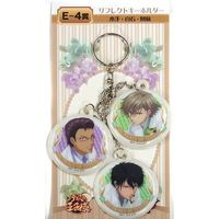 Key Chain - Prince Of Tennis / Zaizen & Kite & Shiraishi