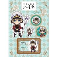 Card Stickers - The Royal Tutor