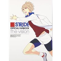 Official Guidance Book - Prince of Stride