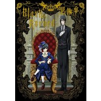 Illustration book - Black Butler
