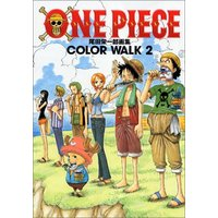 Illustration book - ONE PIECE