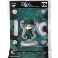 Figure (Kyun-Chara) - Fate/Grand Order / Edmond Dantes (Fate Series)