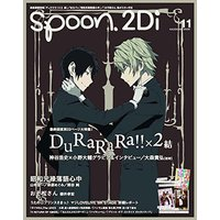 Magazine - spoon.2Di