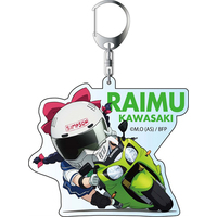 Big Key Chain - Bakuon!! / Kawasaki Raimu