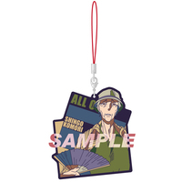 Rubber Strap - All Out!! / Komori Shingo