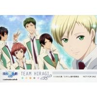 Portrait - Star-Mu (High School Star Musical) / Team Hiragi