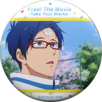 Trading Badge - Free! (Iwatobi Swim Club) / Ryugazaki Rei