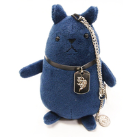 Dog Tag - Plush Key Chain - Tsukiuta / Kuga Issei