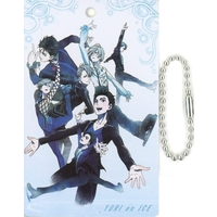 Key Chain - Yuri!!! on Ice