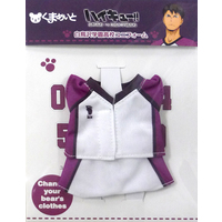 Plush Clothes - Clothes for Kumamate (No Plush) - Haikyuu!! / Shiratorizawa Academy