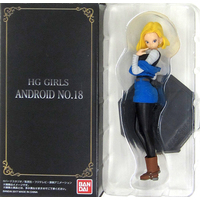 Trading Figure - Dragon Ball / Android 18
