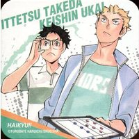 Coaster - Haikyuu!! / Takeda & Ukai