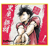 Trading Illustration Card - Haikyuu!! / Kuroo Tetsurou