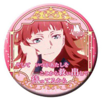 Badge - Bungou Stray Dogs / Lucy Maud Montgomery