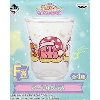 Tumbler, Glass - Kirby's Dream Land
