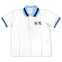 Polo Shirts - Kuroko's Basketball / Teiko Junior High Size-S