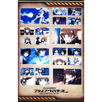 Tapestry - Strike Witches / Georgette Lemare