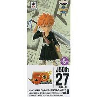 World Collectable Figure - Bleach / Ichigo Kurosaki