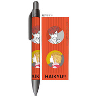 Mechanical pencil - Haikyuu!! / Nekoma High School