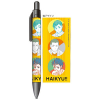 Mechanical pencil - Haikyuu!! / Karasuno High School