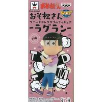 World Collectable Figure - Osomatsu-san / Todomatsu