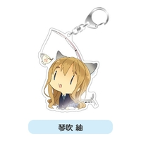 Acrylic Key Chain - K-ON! / Tsumugi Kotobuki (Mugi)