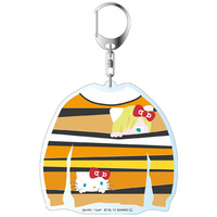Big Key Chain - Sanrio / Yuri Plisetsky