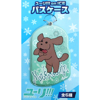 Commuter pass case - Yuri!!! on Ice / Makkachin